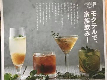株式会社ポタジェガーデン-8
