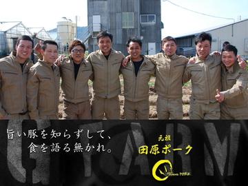 ★あぐりナビ農業求人~株式会社G・ファーム~愛知県★