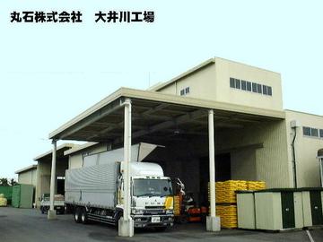 丸石株式会社-2