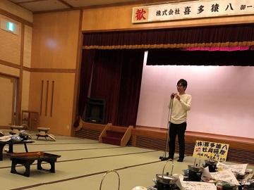 株式会社喜多猿八(きたえんぱち)-7