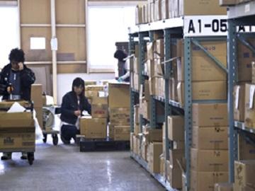 ひたちなか市×資材管理/法人【0938】-1