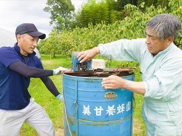 有限会社美甘養蜂園-4