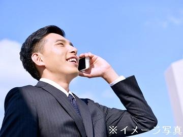 江戸川区×営業/法人【0716】
