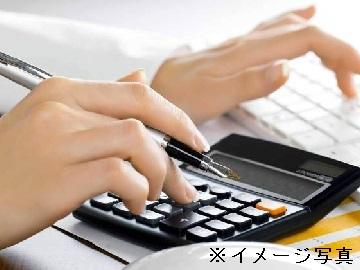 上里町×経理/法人【0646】-2