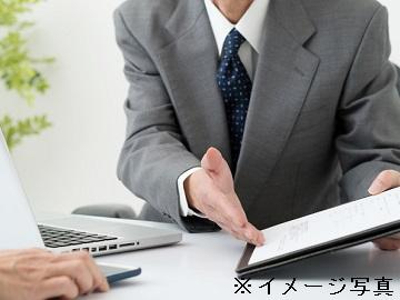 埼玉県白岡市×農産営業/法人【0480】