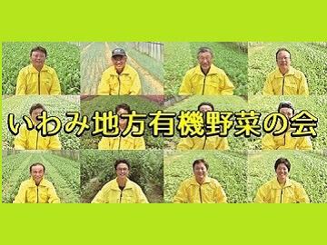 しまねのUIターン産業体験【農業体験】-6