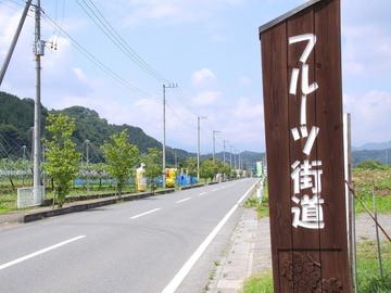 SweetDiary株式会社-1