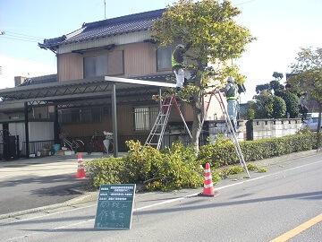 株式会社梅松園-1