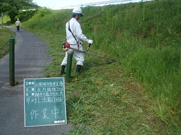 株式会社梅松園-7