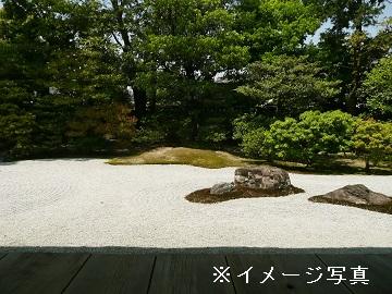 右京区×造園/法人【0280】-2