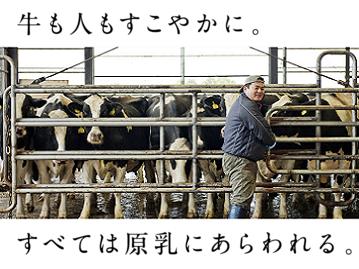 有限会社中山農場-6
