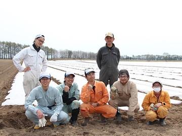 有限会社大石農産-4