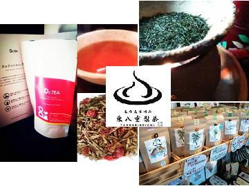 株式会社東八重製茶-2
