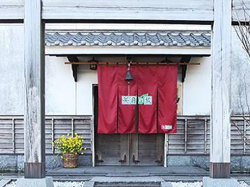 鹿児島堀口製茶有限会社-6