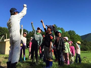 南富良野町×農業学校/法人【4467】-3