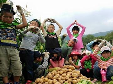 南富良野町×農業学校/法人【4467】-1