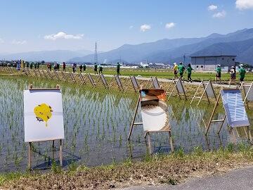 株式会社あづみのうか浅川-6
