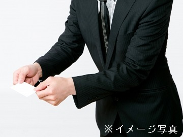 摂津市×営業/法人【31857】-2