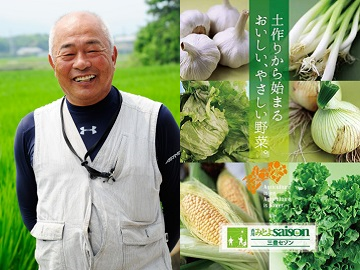 株式会社三豊セゾン-top