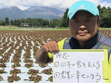 上村農園-1