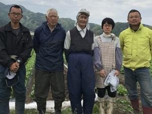 上村農園-top