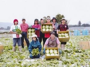 ワタヌキファーム-top(2)