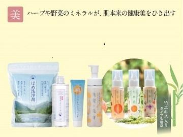 農業生産法人日本豊受自然農株式会社-5