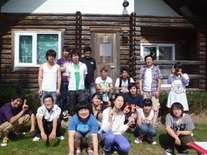 釧路太田農業協同組合-top
