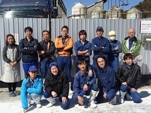 株式会社スワインファームジャパン-top