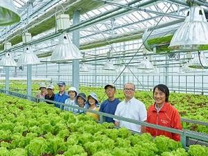 有限会社阿蘇健康農園-top