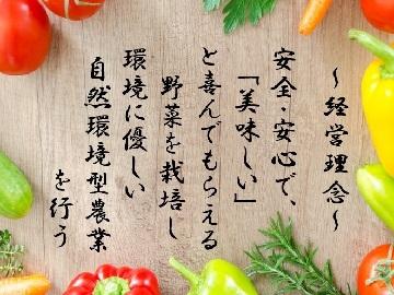 野菜工房たなべ-6