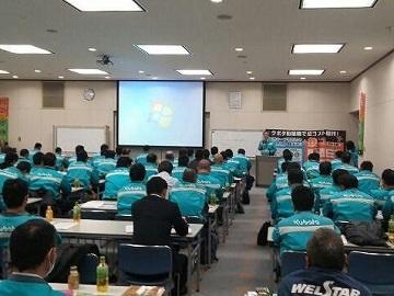 株式会社東海近畿クボタ(Kubota Group)-4