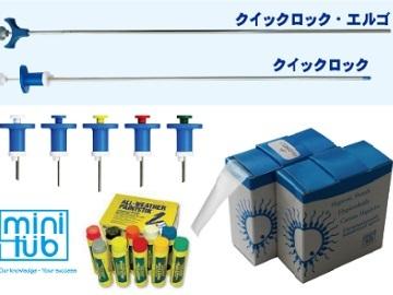 オールジャパンブリーダーズサービス株式会社-4