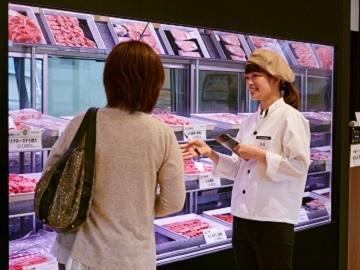 神戸市×食肉加工/法人【32243】-top