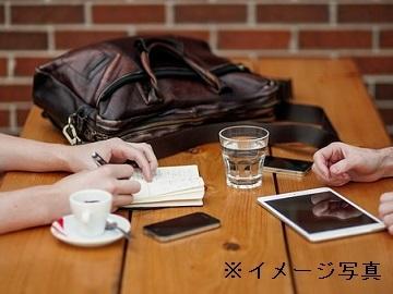 静岡市×野菜/法人【32284】-top