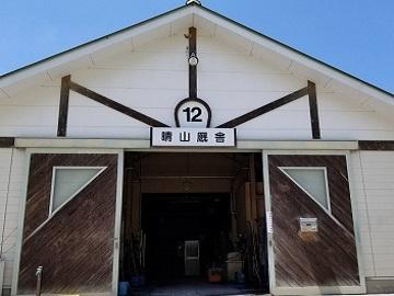 晴山厩舎-1