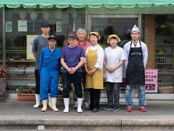 石川畜産株式会社-top