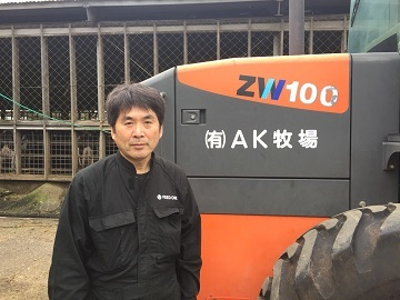 有限会社AK牧場-8