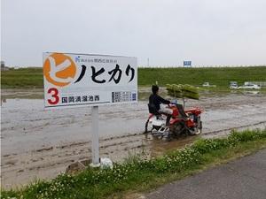 関西工芸社有限会社-top
