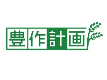 株式会社山田ライスファクトリー-7