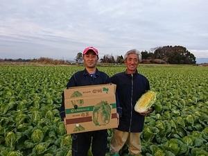 廣瀬農園-top