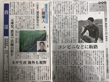 アイ・エス・フーズ徳島株式会社-6