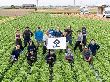 株式会社久保田農場-top