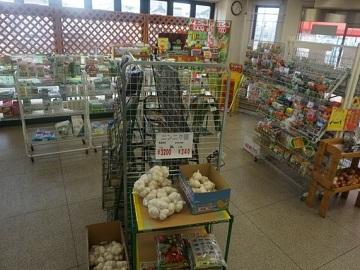 株式会社山清商店-1