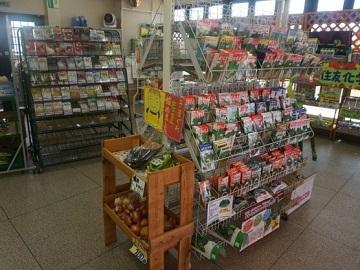 株式会社山清商店-2