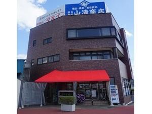 株式会社山清商店-top