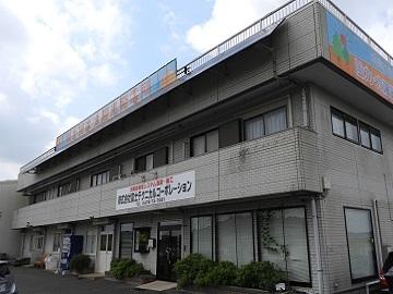 株式会社富士テクニカルコーポレーション-top