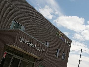 有限会社みづほ郡山ライスセンター-top