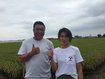 手塚農場-top