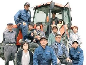 有限会社細田農産-top